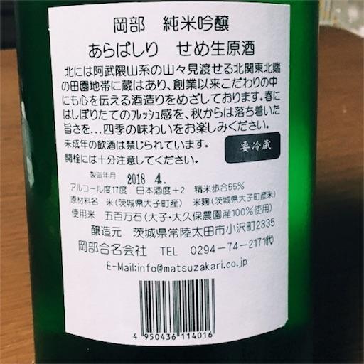 f:id:ishizawa369:20180502173830j:image