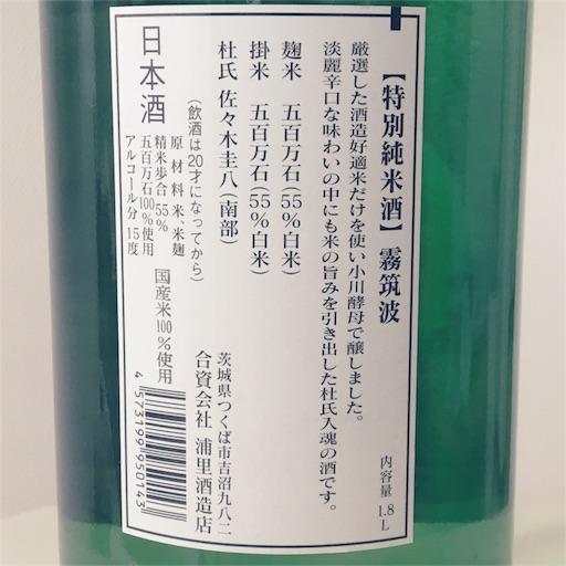 f:id:ishizawa369:20180609143624j:image