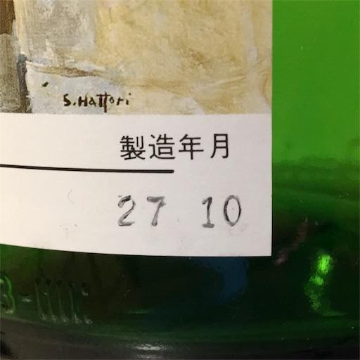 f:id:ishizawa369:20190212175916j:image