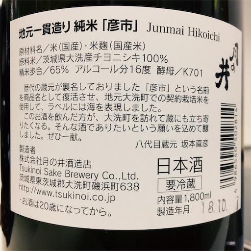 f:id:ishizawa369:20190215211558j:image