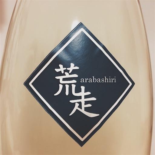 f:id:ishizawa369:20190216135115j:image
