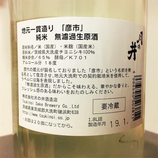 f:id:ishizawa369:20190217093734j:image