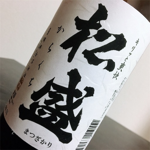 f:id:ishizawa369:20190218230345j:image