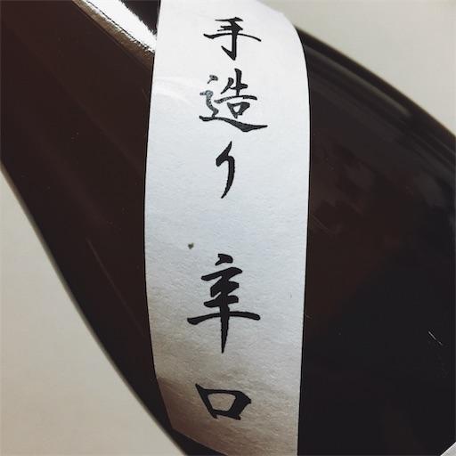f:id:ishizawa369:20190218230631j:image