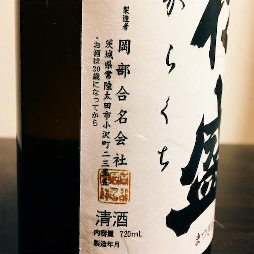 f:id:ishizawa369:20190218231449j:image
