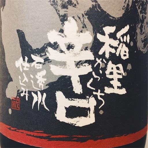 f:id:ishizawa369:20190302101549j:image