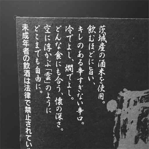 f:id:ishizawa369:20190302102616j:image