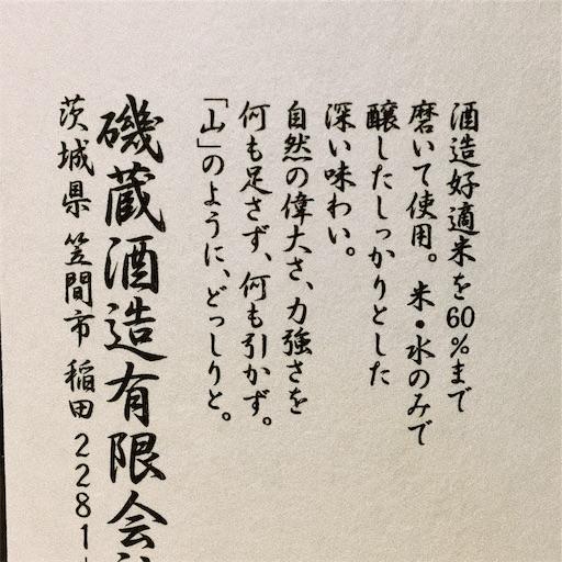 f:id:ishizawa369:20190303093656j:image