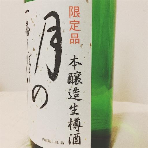 f:id:ishizawa369:20190305055742j:image