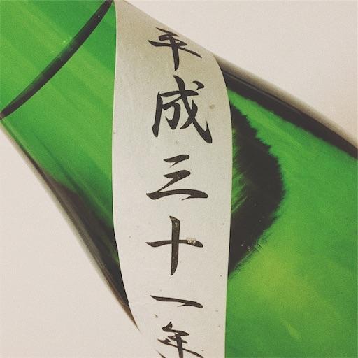 f:id:ishizawa369:20190305060635j:image
