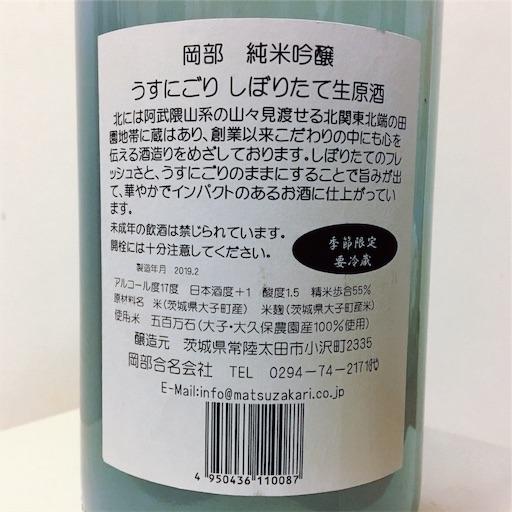 f:id:ishizawa369:20190315084122j:image