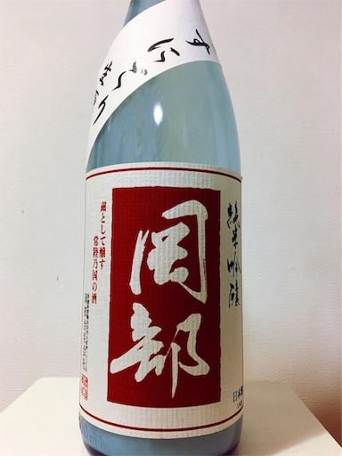 f:id:ishizawa369:20190315205207j:image