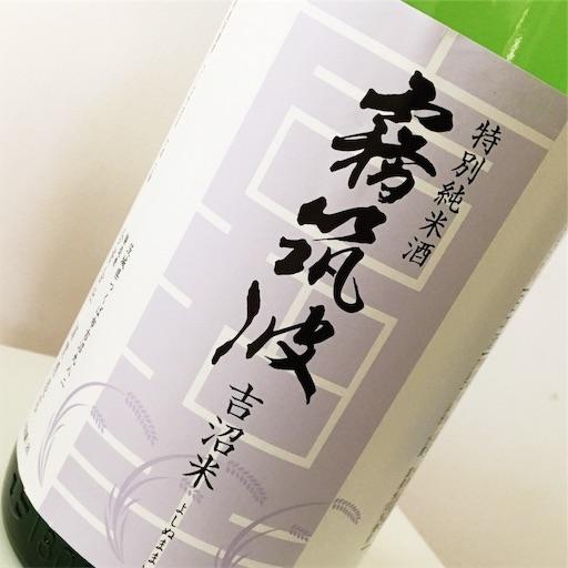 f:id:ishizawa369:20190321145103j:image