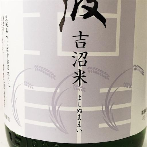 f:id:ishizawa369:20190321145241j:image