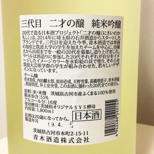 f:id:ishizawa369:20190417154421j:image