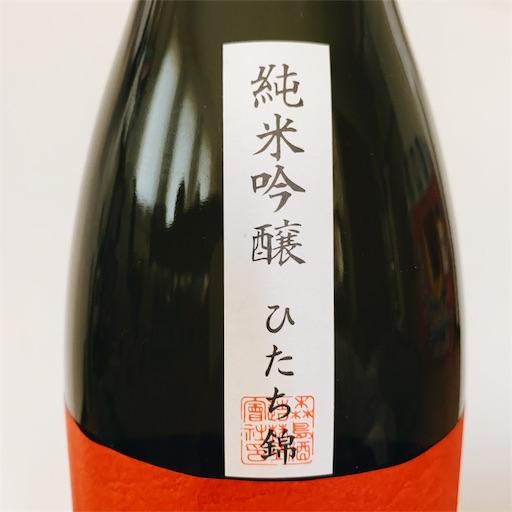 f:id:ishizawa369:20190925134206j:image
