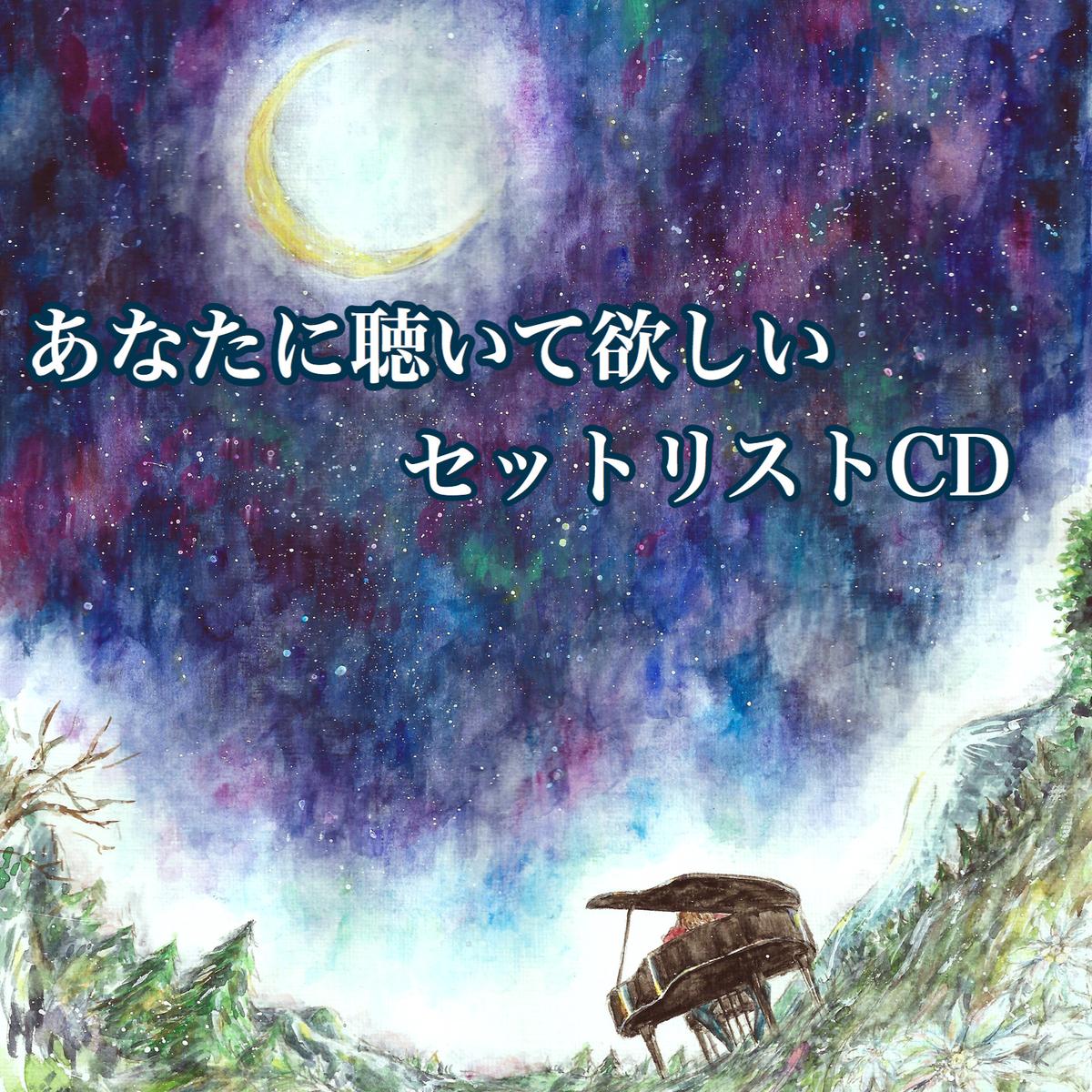 f:id:ishizuyashin:20200515202547j:plain