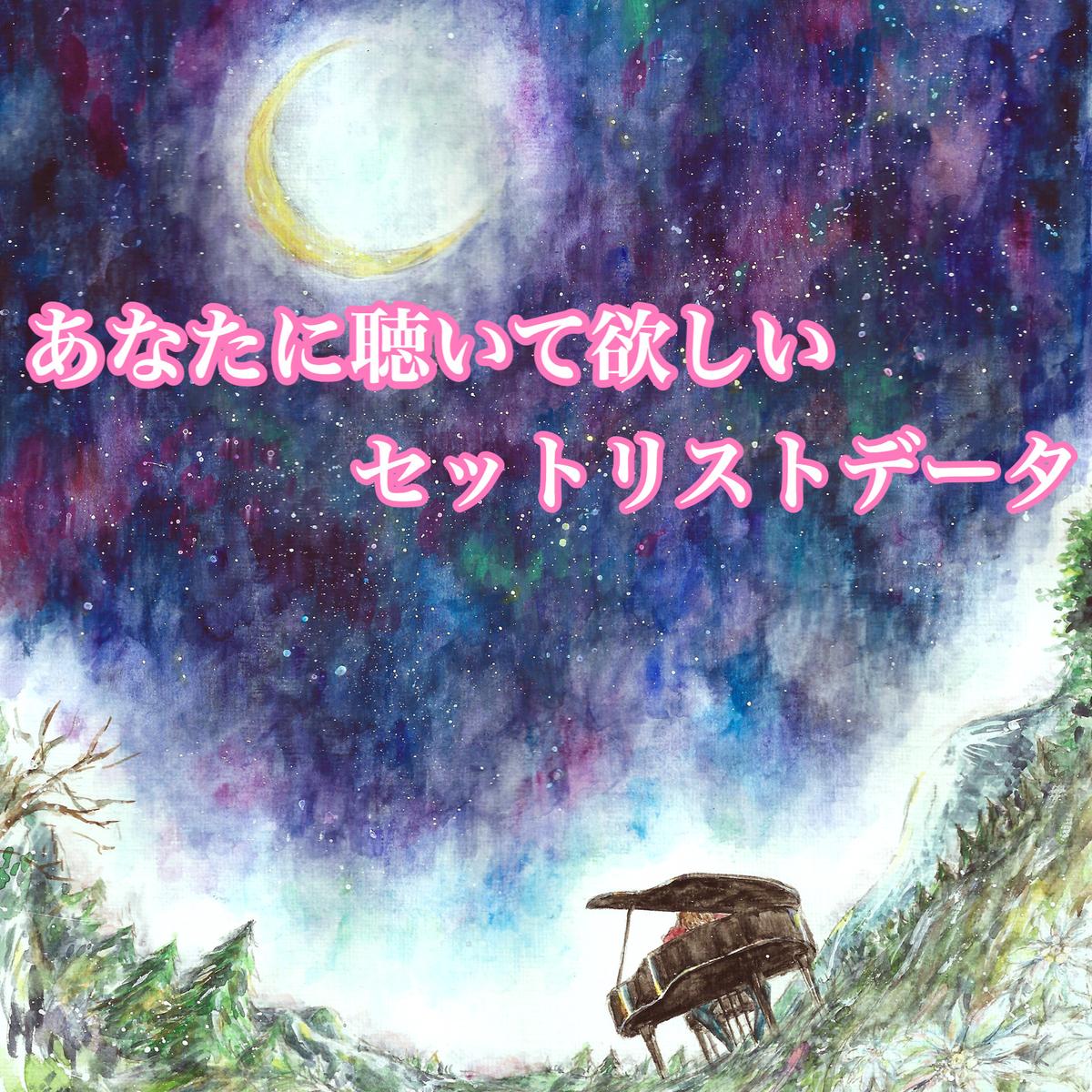 f:id:ishizuyashin:20200515202552j:plain