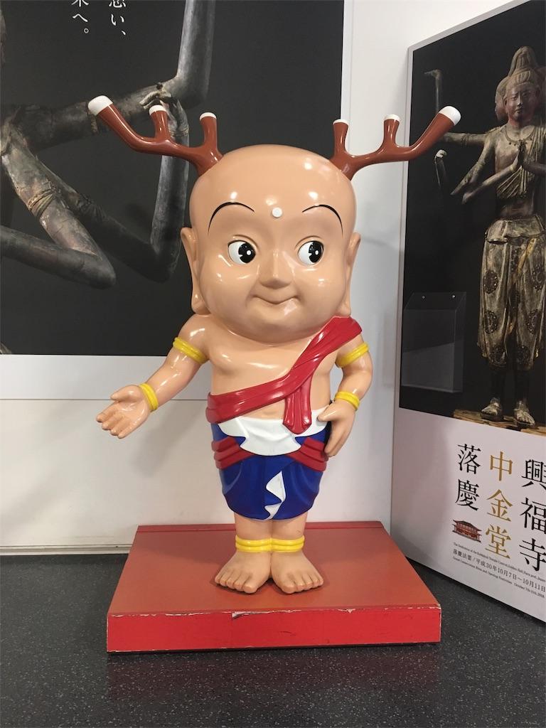 f:id:ishokuju0707:20170607231539j:image