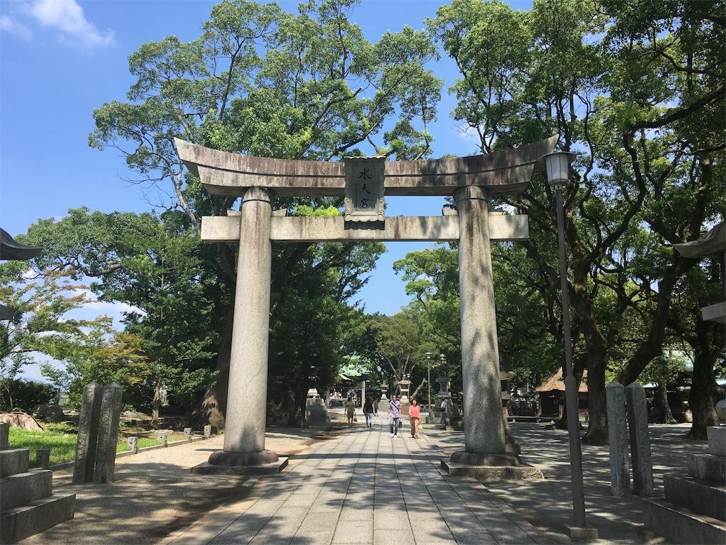 f:id:ishokuju0707:20170827141255j:image