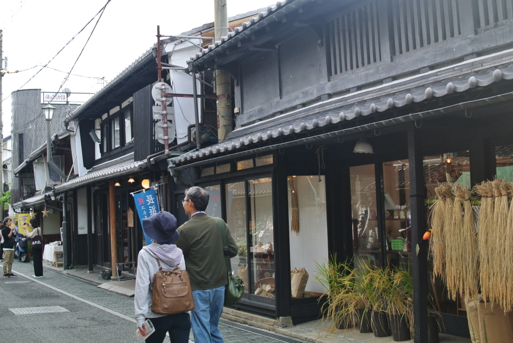 f:id:ishokuju0707:20171023230654j:plain