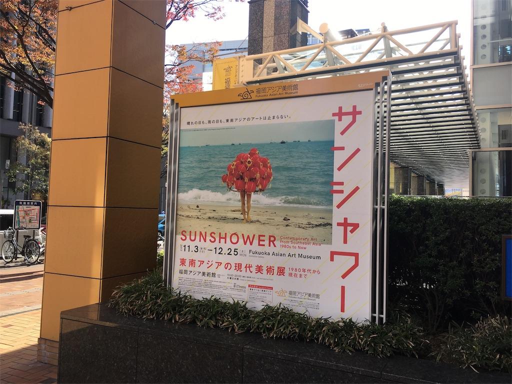 f:id:ishokuju0707:20171112151031j:image