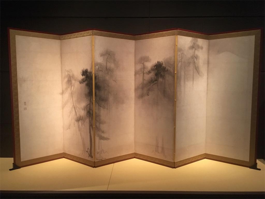f:id:ishokuju0707:20171216201405j:image