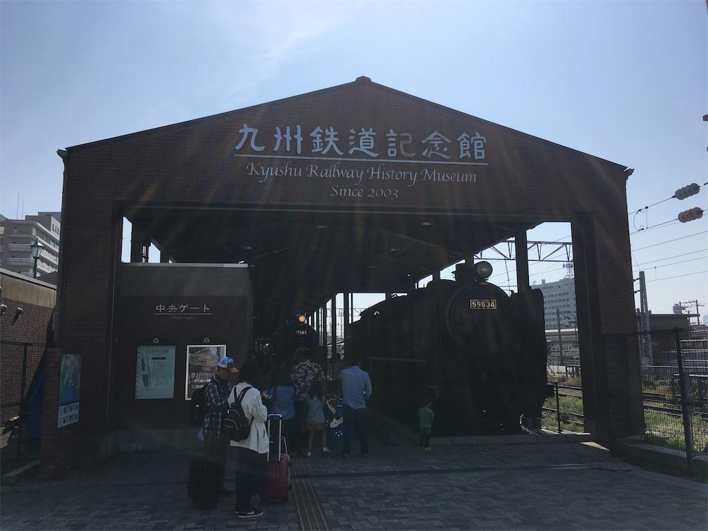 f:id:ishokuju0707:20190506193448j:image