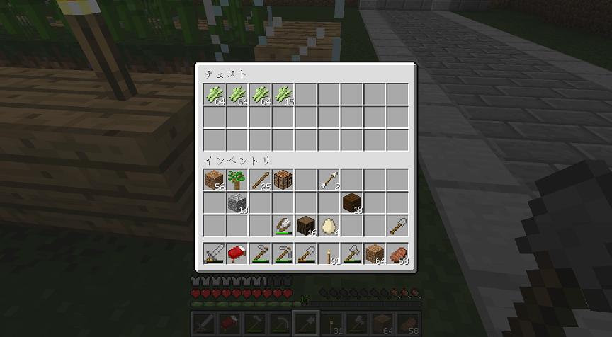 サトウキビ完全全自動収穫機