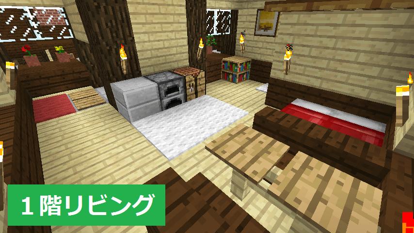 テーブルやキッチン、ベッドがあるリビング