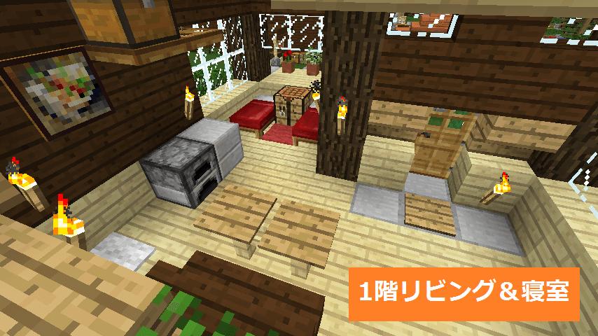 広いリビングにテーブルやベッドなど