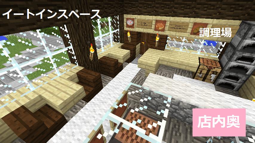 テーブルやイスの隣にかまどがある調理場