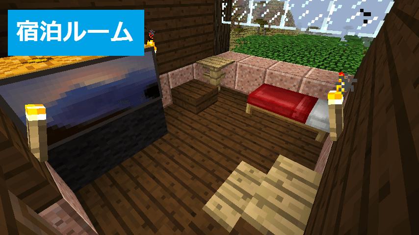 ベッドやテレビのある宿泊部屋