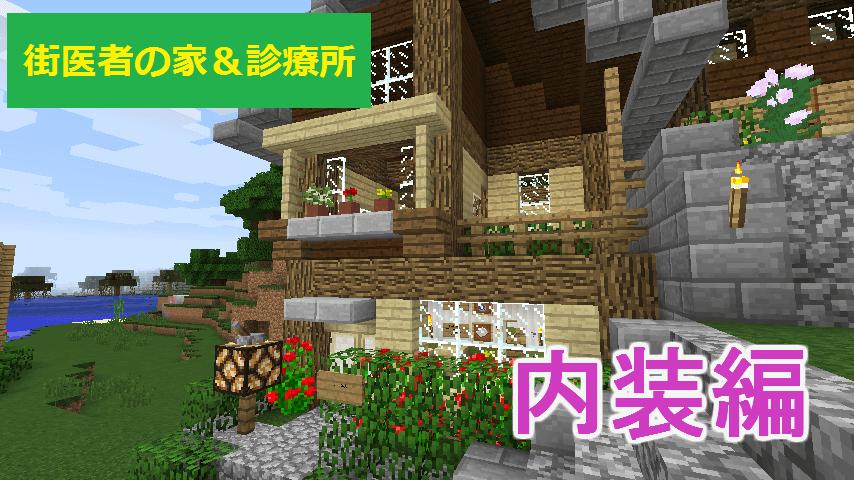 階段から家を斜めに見上げる