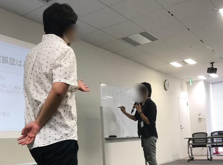 f:id:isigami:20180805233551j:plain