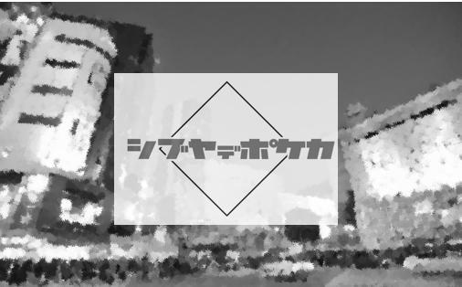 f:id:isigami:20180821023426p:plain