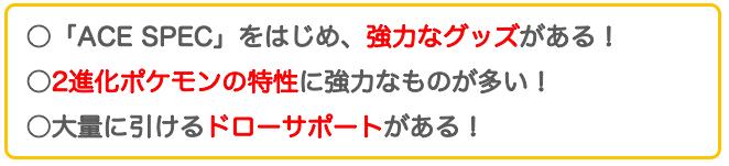 f:id:isigami:20180921005646p:plain
