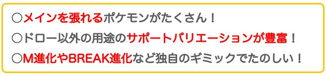 f:id:isigami:20180921013720p:plain