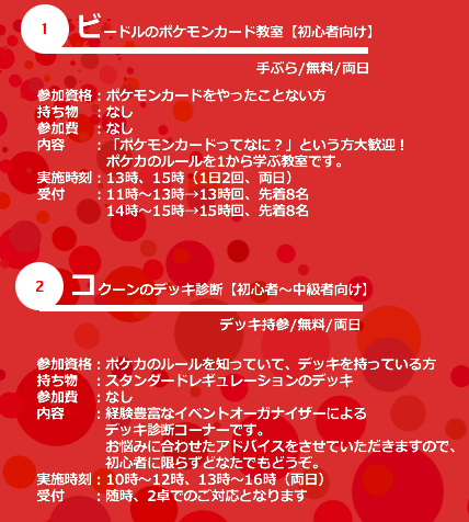 f:id:isigami:20181116025527p:plain