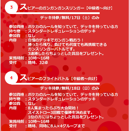 f:id:isigami:20181116025751p:plain