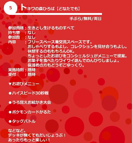f:id:isigami:20181116030130p:plain