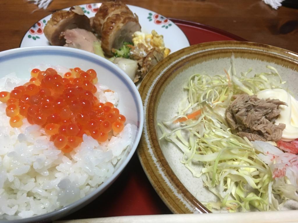 f:id:isigumakatasou:20170101071040j:plain