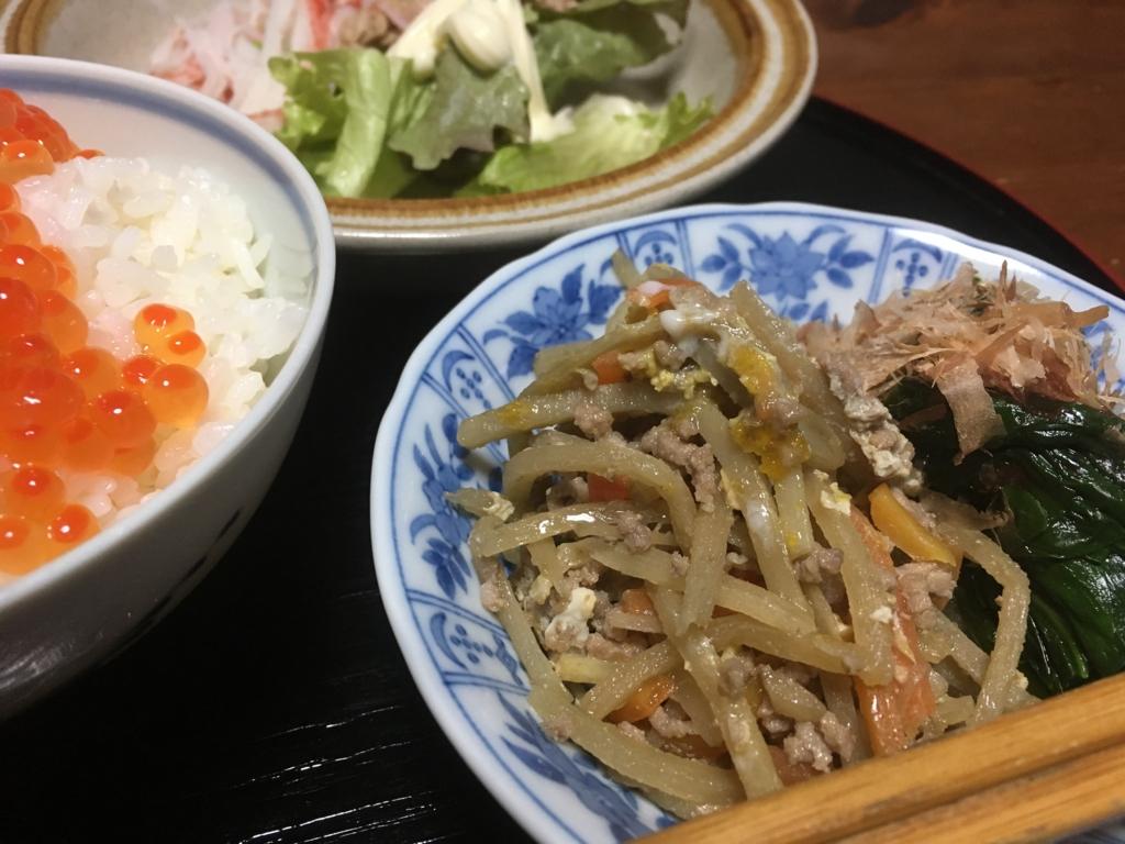 f:id:isigumakatasou:20170102073023j:plain