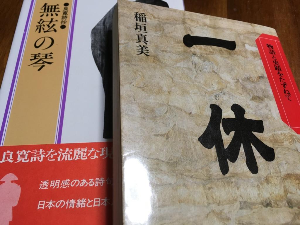 f:id:isigumakatasou:20170130215651j:plain