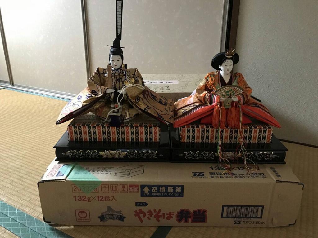 f:id:isigumakatasou:20170303195413j:plain
