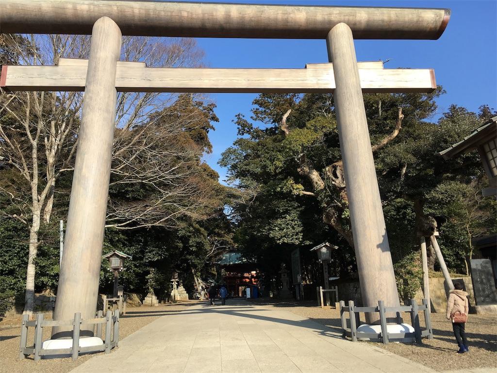 f:id:isigumakatasou:20180210151201j:image