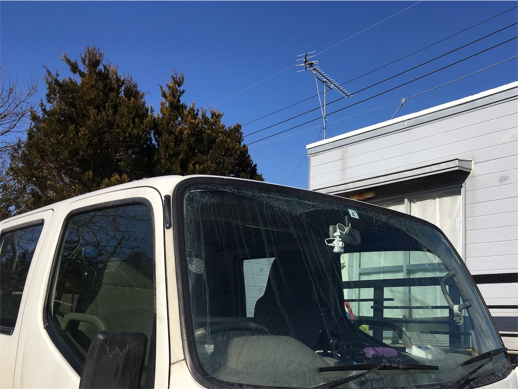 f:id:isigumakatasou:20180210151259j:image