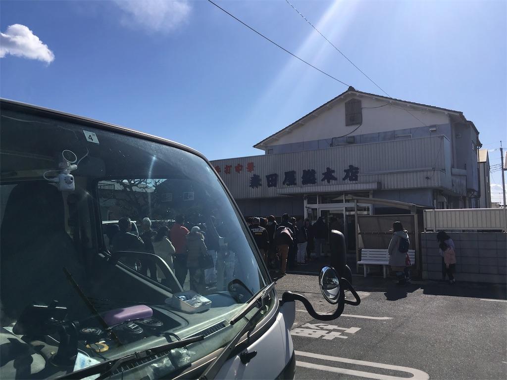 f:id:isigumakatasou:20180213005934j:image