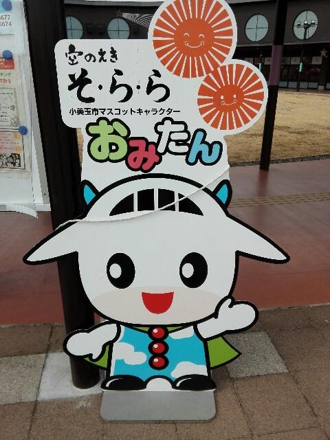 f:id:isigumakatasou:20180305201927j:image