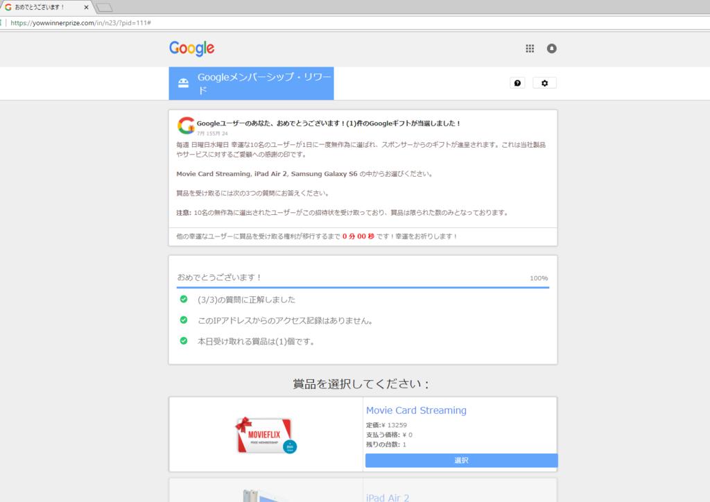 f:id:isigumakatasou:20180715112240p:plain
